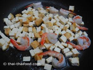 Gebratener gelber Tofu mit Garnelen
