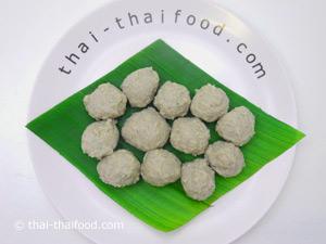 Thai Fleischbällchen zum Essen