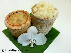 Klebreis Behälter aus Bambus