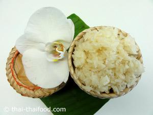 Thailändisches Klebreis Rezept