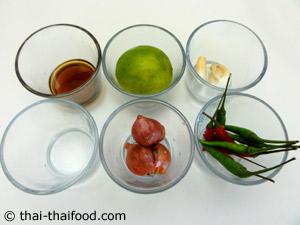 Zutaten Chili Dip