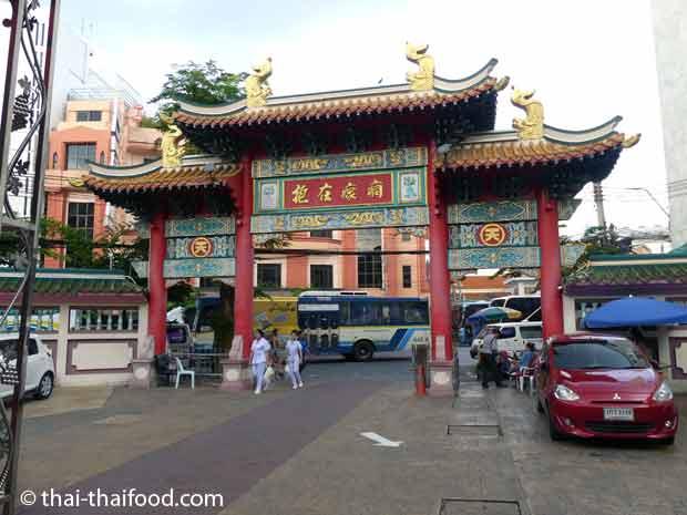 Ausgang in Richtung Wat Traimit