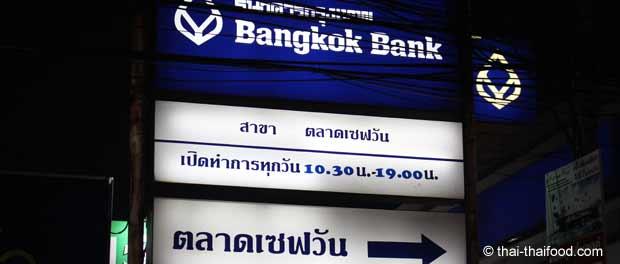 Bangkok Bank Nakhon Ratchasima