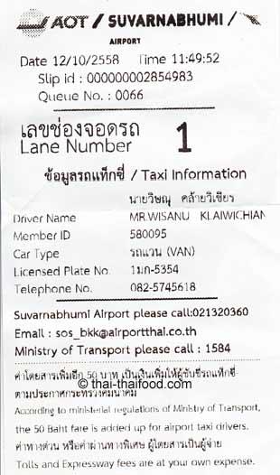 Taxi Ticket zeigt an in welcher Parkbucht man sein Taxi findet