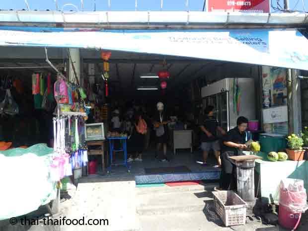 Boote chartern am Surakul Pier Provinz Phang Nga