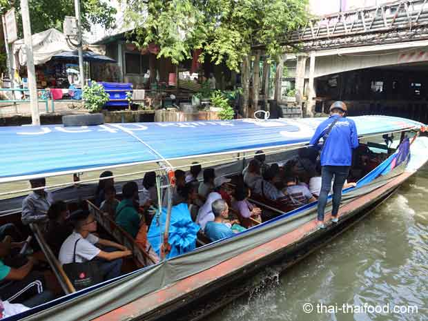 Bootscout Khlong Linienboot