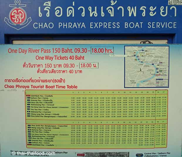 Tourist boat timetable