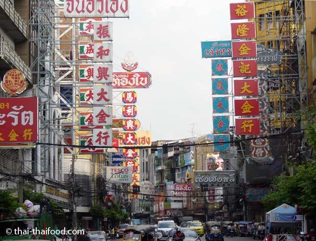 Hauptstraße in Bangkok Chinatown
