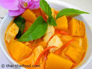 Thai Kürbis Curry mit Huhn