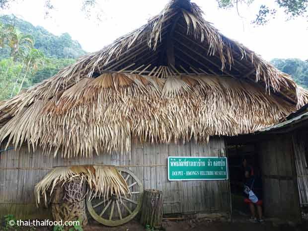 Hmong Hilltribe Museum