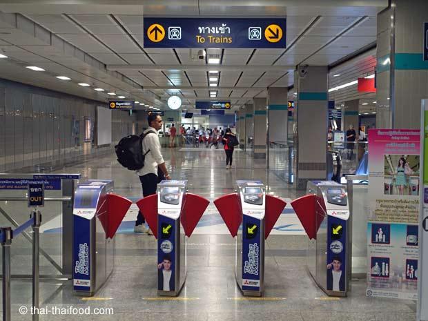 MRT Eingang