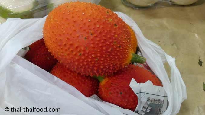 Gacfrucht kaufen