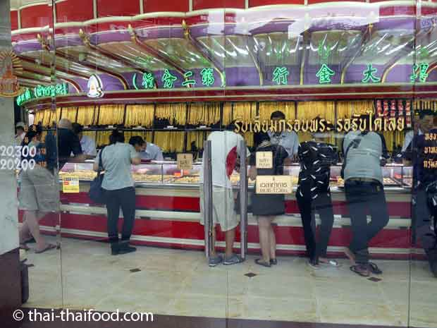 Thai Goldshops - Goldpreis in Thailand