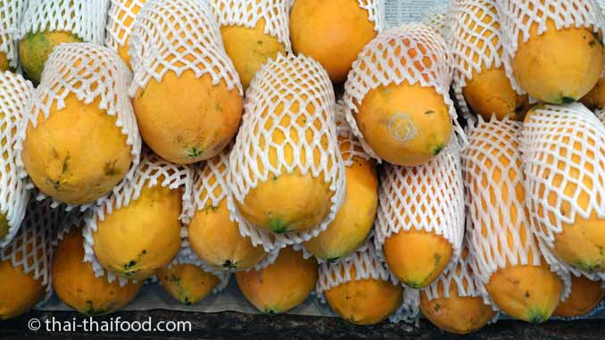 Thailändische Früchte Papaya