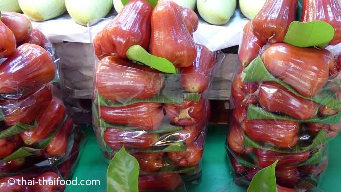Rosenapfel kaufen