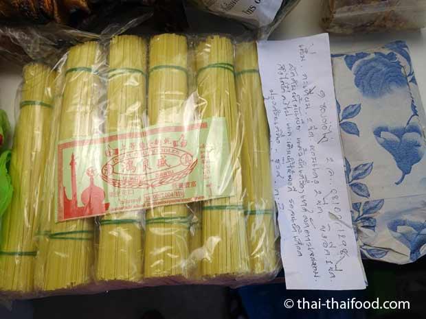 Islam Eier Nudeln aus Nord Thailand