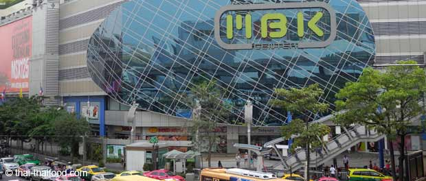 Shopping Center MBK Bangkok