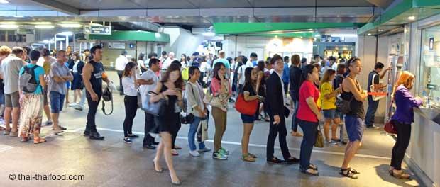 MRT Ticketschalter