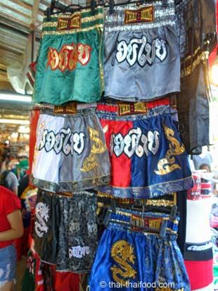 Hosen zum Kickboxen