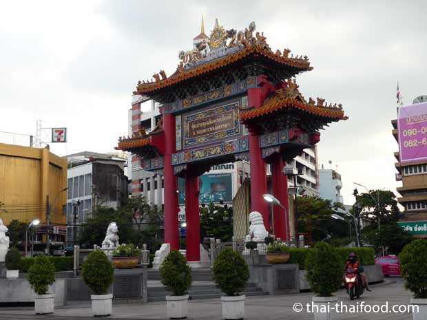Odeon Gate in Bangkok Chinatown