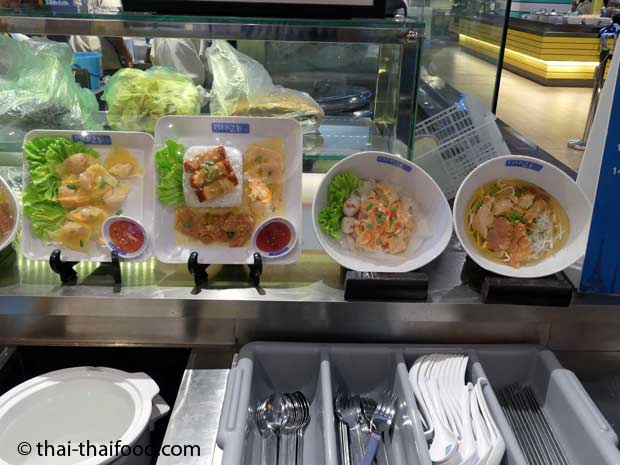 Pier 21 Food Court im Terminal 21 Korat