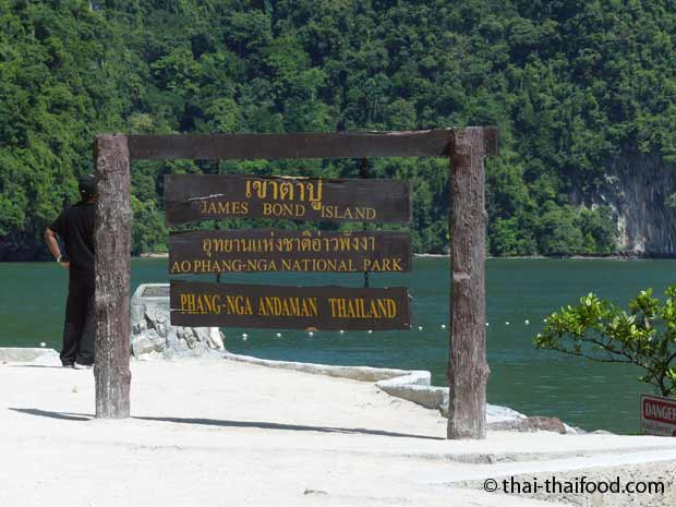 James Bond Insel im Nationalpark Ao Phang Nga