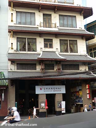 Shanghai Mansion Bangkok