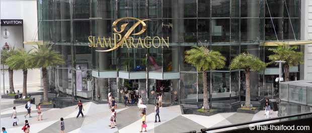 Shopping Center Siam Paragon Bangkok