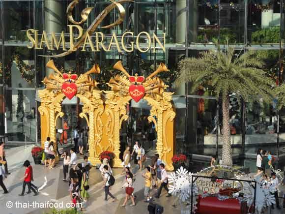 Siam Paragon Square | Bangkok Tour