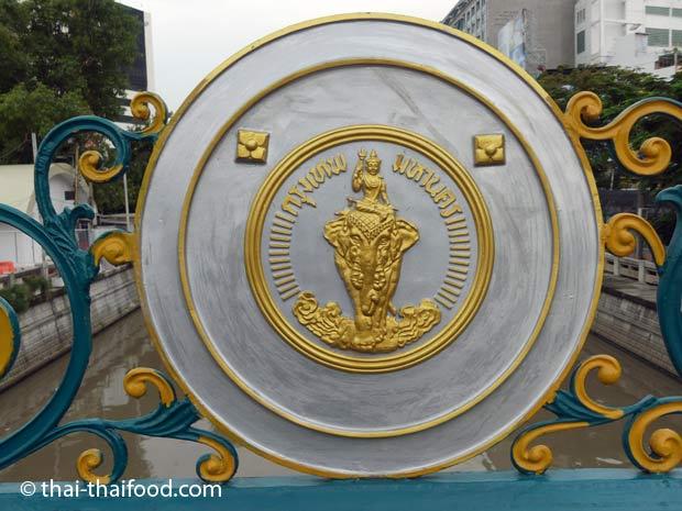 Das Siegel von Bangkok