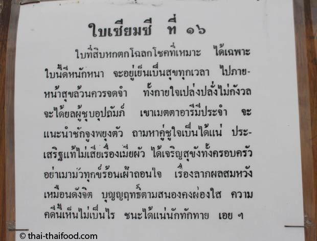 Siem Sii Stäbchenorakel