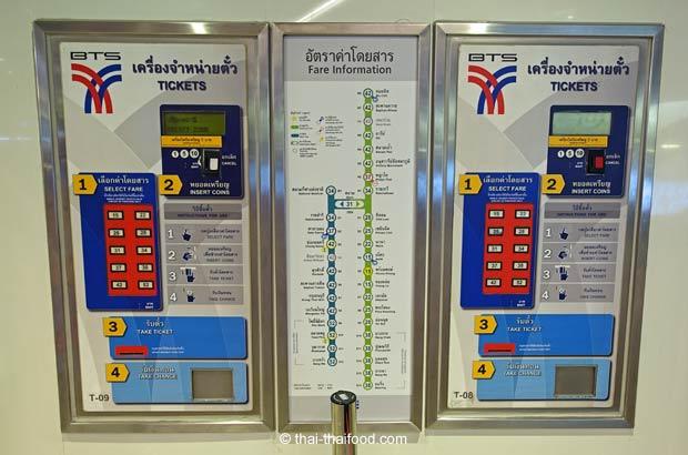 BTS Ticketautomat