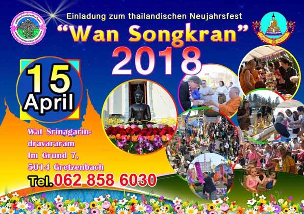 Songkran-Fest im Wat Srinagarin 2019