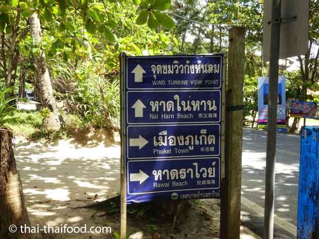 Phuket Küstenstrasse 4233