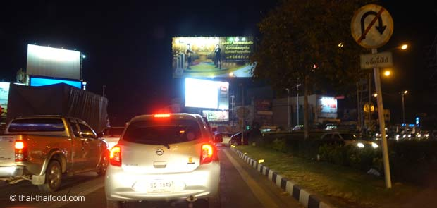 Werbung an den thailändischen Straßen