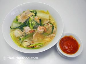 Thai Suki Nam