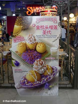 Durian Eis im Swensen's Thailand