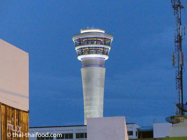 Tower Terminal 21 Korat