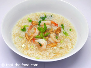 Thai Reis Suppe mit Garnelen