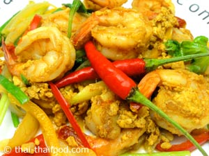 Shrimp Curry Rezept