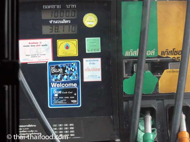 Thailändische Benzinzapfsäule