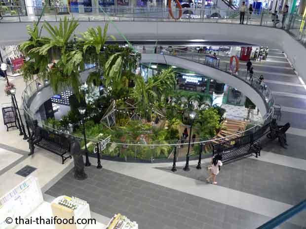 The Garden Korat im Terminal 21