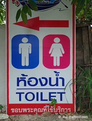 thailändischer Wegweiser zur Toilette