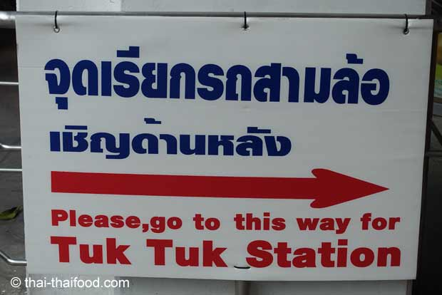 Tuk Tuk Station