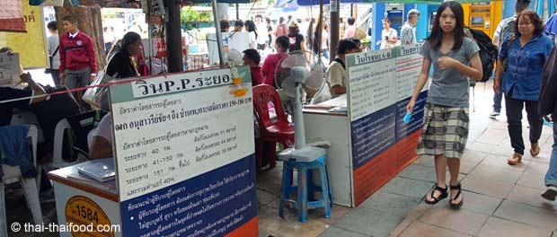 Tickets für Minibusse und Van in Bangkok