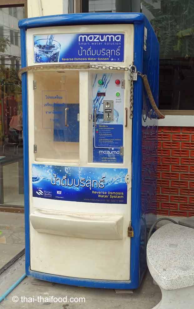 Trinkwasserautomat Thailand