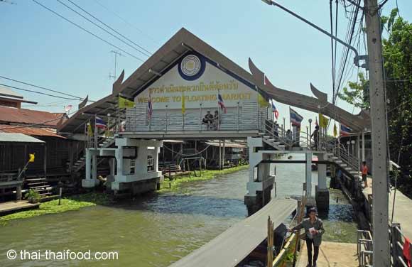 Damnoen Saduak Kanal