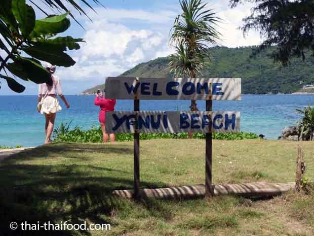 Willkommen am Yanui Strand auf Phuket