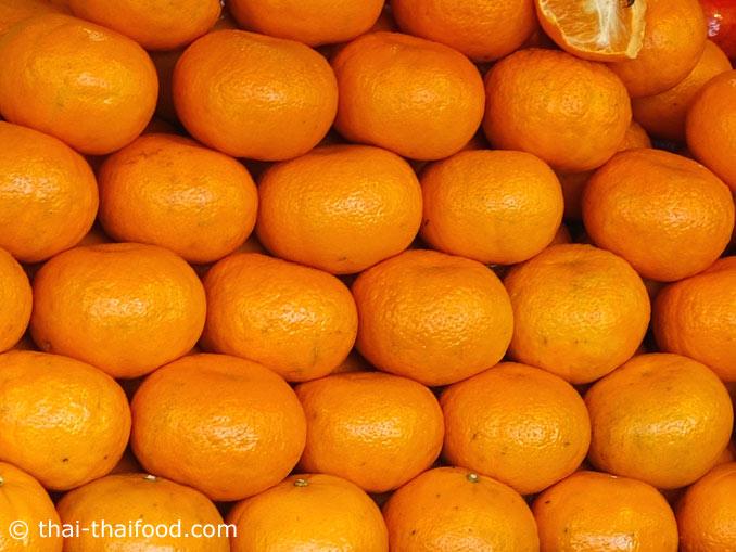 ส้มสีทอง