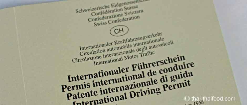 Internationaler Führerschein beim ÖAMTC erhältlich  ÖAMTC
